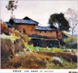 A Farmer-s House In Wuyi