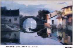 Boughou Bridge In ShaoXing