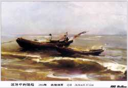 Fishing Boat In Waves 2