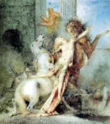 Diomedes Devoured By His Horses Watercolour
